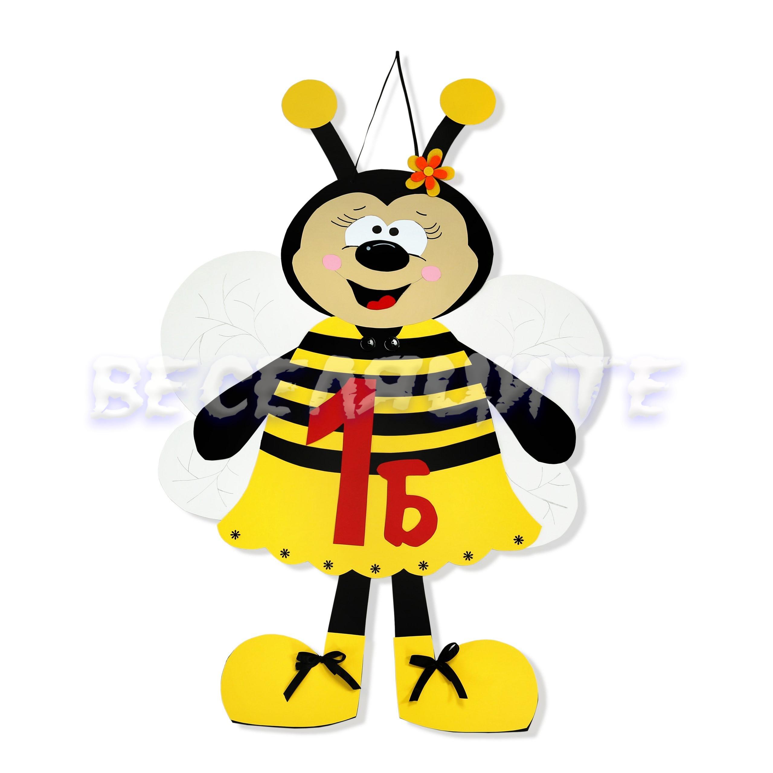 Табелка Пчела